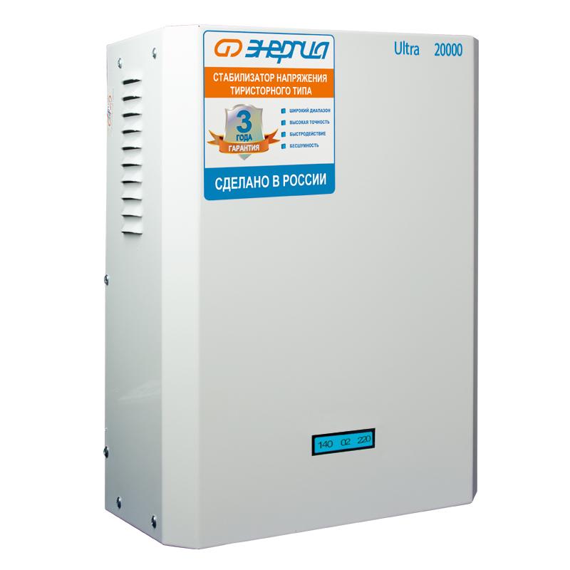 Cтабилизатор 35 000 ВА серии Ultra