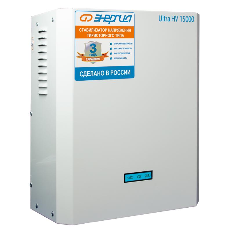 Cтабилизатор 15 000 ВА серии Ultra (HV)