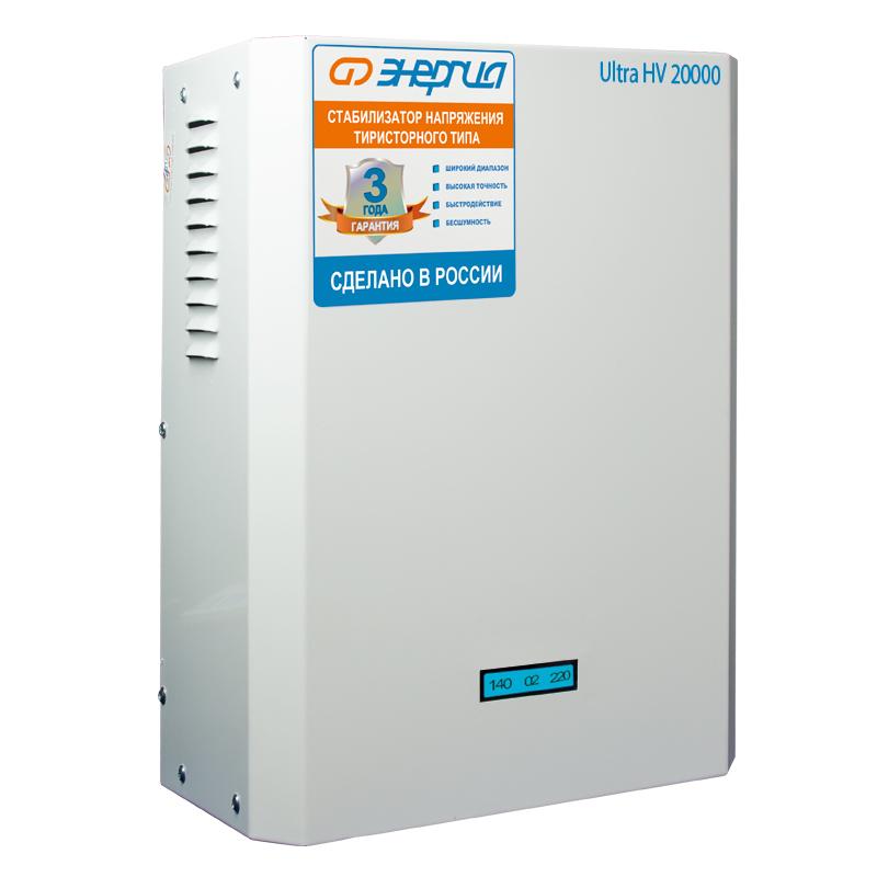 Cтабилизатор 20 000 ВА серии Ultra (HV)