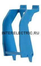 097.01 | Пластиковый фиксатор реле 46 для розеток  97.01, 97.02, 97.51, 97.52; синий