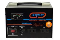 Стабилизатор CНВТ- 500/1 Нybrid