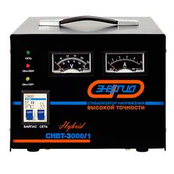 Стабилизатор CНВТ- 3000/1 Нybrid