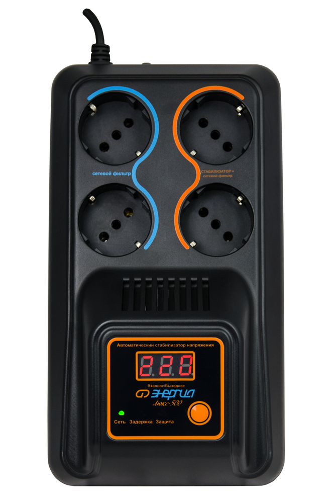 Cтабилизатор 500 Люкс