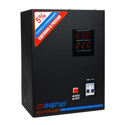 Cтабилизатор VOLTRON - 8 000 Voltron (5%)
