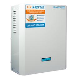 Cтабилизатор 12 000 ВА серии Ultra (HV)